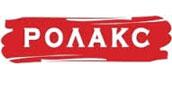 Ролакс