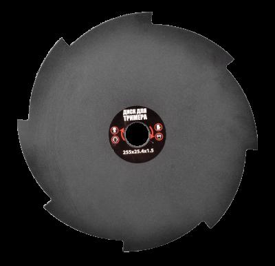 Диск для триммера 8Т (Сеноукладчик)