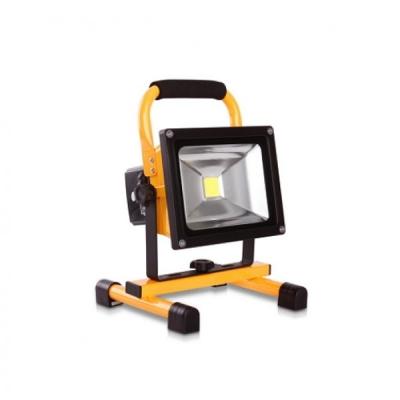 Прожектор светодиодный с подставкой LMR01-20WD