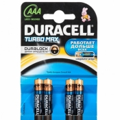 Батарейка Duracell TurboMax AAА LR03 4 шт.