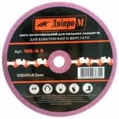Диск для заточки цепи Днепр-М (100*10*3.2mm)