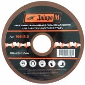 Диск для заточки цепи Днепр-М 108*23*3.2mm