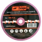 Диск для заточки цепи Днепр-М 68091000 (100*10*4.5mm)
