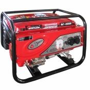 Генератор бензиновый Бригадир БГ-2500 64997000