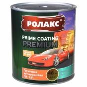 Грунтовка льняная антикоррозионная Ролакс ГФ-021 Premium красно-коричневый 0,9кг.