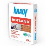 Кнауф штукатурка Ротбанд 30кг