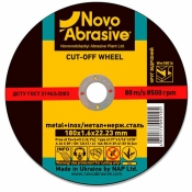 Круг отрезной Novoabrasive по металлу 230*2,5*22,2 1/25/1 WM23025