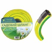 Шланг ПВХ поливочный садовый Verdi Premium 3-х слойный армированный 3/4 20м