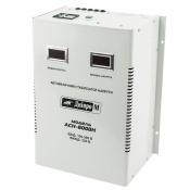 Стабилизатор напряжения настенный Днепр-М АСН-8000Н 68503003 автоматический