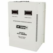 Стабилизатор напряжения настенный Дніпро-М АСН-10000Н 68503004 автоматический