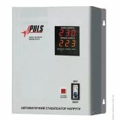 Стабилизатор напряжения Puls NWM-5000 (130-260 В) релейный, настенный 85804028