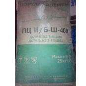 Цемент М-400, 25кг