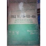 Цемент ПЦ-400 3кг